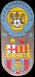 Pin de la UEFA Champions League de l'any 1991